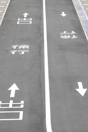 Parking taxiway