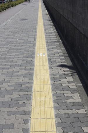 braille: Bloque de Braille de la acera