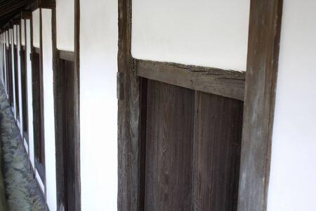 kamakura: It was the welfare facilities of the Kamakura period Kitayama eighteen between the door