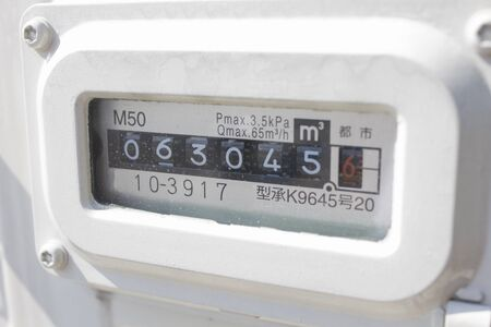 ガス消費量計 写真素材