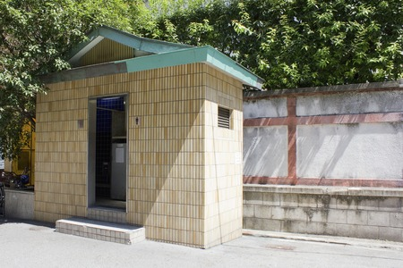 handwash: Public toilet of the streets