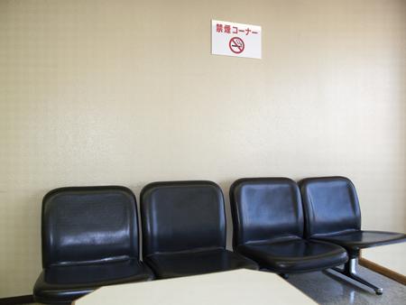 non: Non smoking corner and sofa in the room