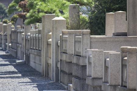 cemetery: Cemetery