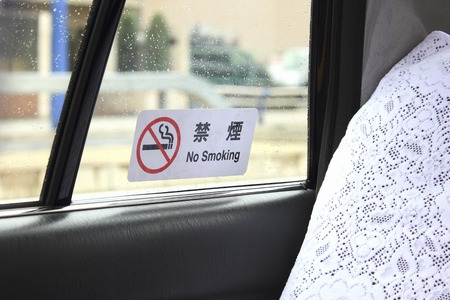 non: Car non smoking taxi Stock Photo