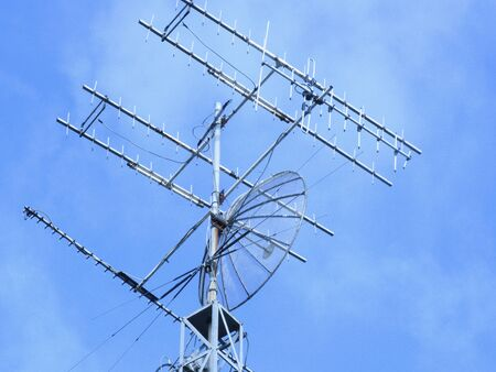 antennas: Amateur radio antennas