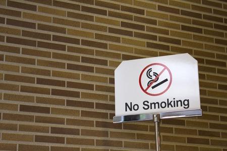 non: Tatefuda of building of the entrance of non smoking Stock Photo