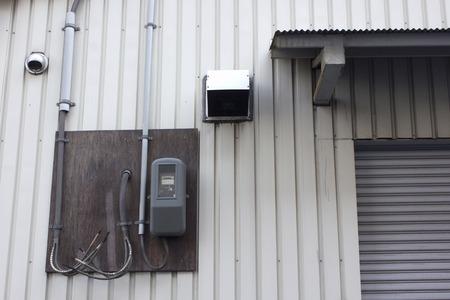 switchboard: Switchboard of free warehouse