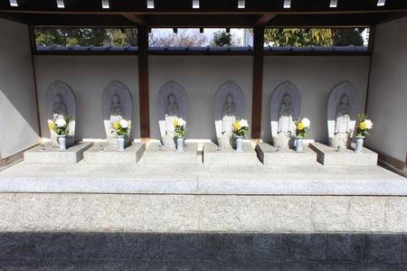 cemetery: Cemetery Rokujizo