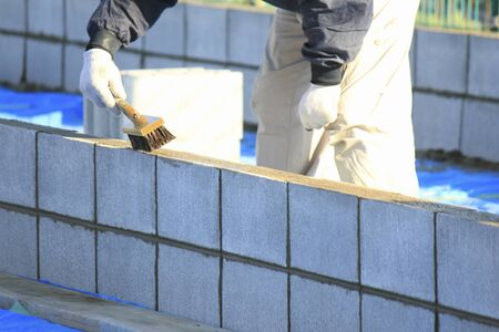 work: Block construction work Stock Photo