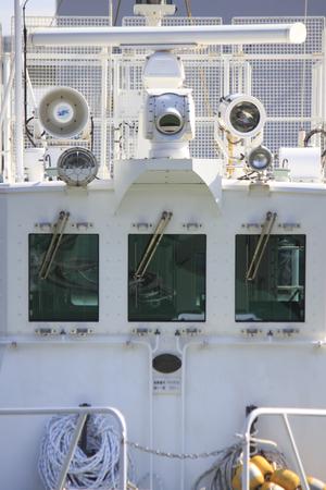 sonar: Cabina della nave Archivio Fotografico