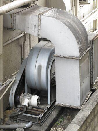 flue: Forced flue gas duct