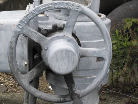 closing: Opening and closing valve of the water intake
