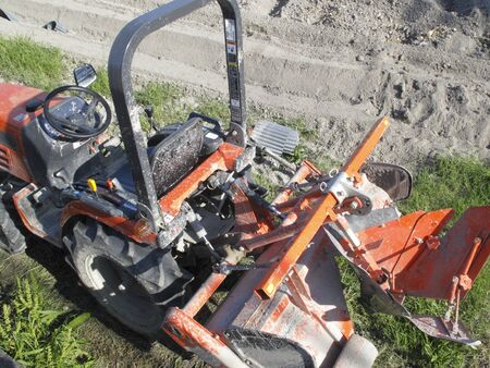 agriculture machinery: Rice field cultivator