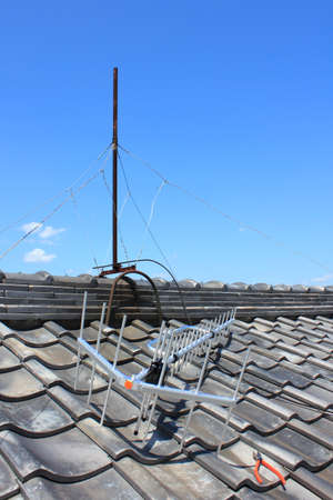 terrestre: Installation of the terrestrial