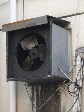 Grease exhaust fan Stock Photo