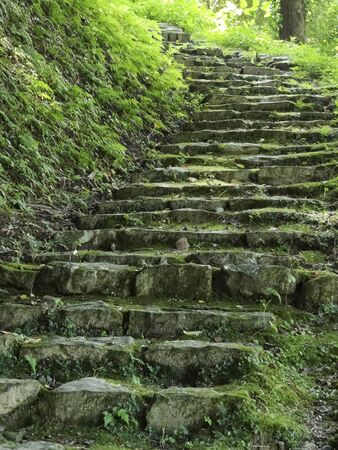 stone steps: Stone steps of the mountain Stock Photo