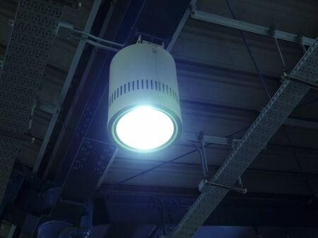home lighting: Mercury lamp of the station home