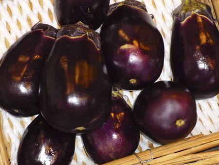 multiple: Multiple of eggplant Stock Photo