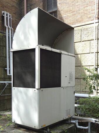 heat pump: Gas heat pump
