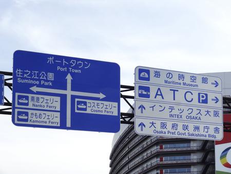 atc: Road guidance version of the Nankang ATC