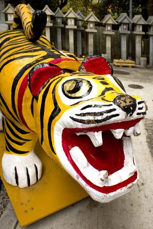 papiermache: Display of Tiger Stock Photo