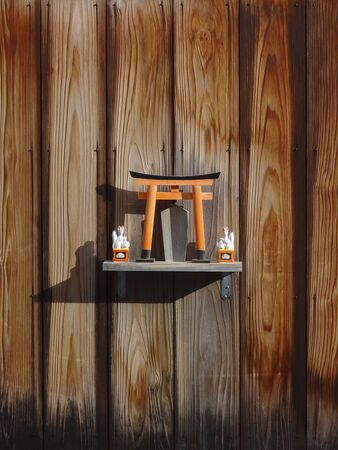 devotions: Inari was enshrined in the plate wall