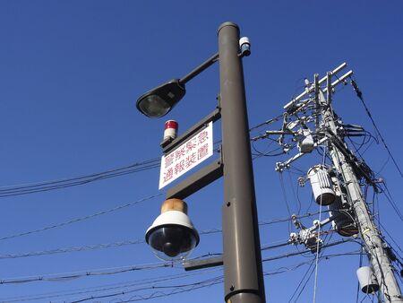 street corner: Monitoring and emergency equipment of street corner camera