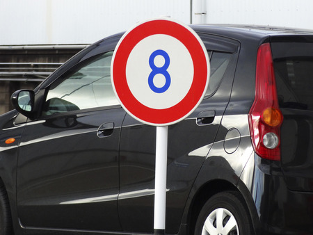 labeling: Labeling of the speed limit 8km Stock Photo