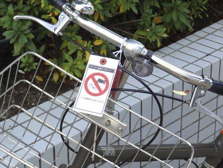 street corner: Bicycle parking ban warning of street corner Stock Photo
