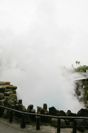 infierno: Beppu manantial estanque infierno
