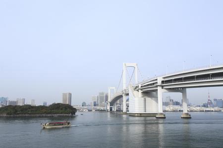 rainbow bridge: Rainbow Bridge blue sky