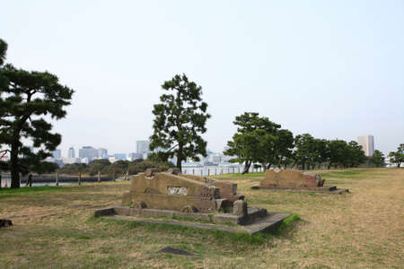 the historical: Odaiba historical landmark park battery mark