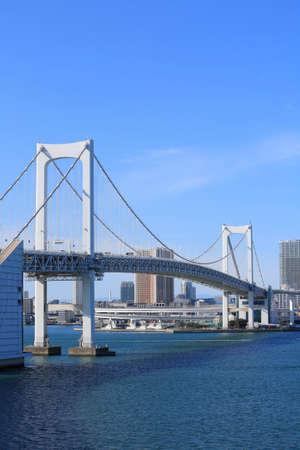 rainbow bridge: Blue sky and Rainbow Bridge Stock Photo