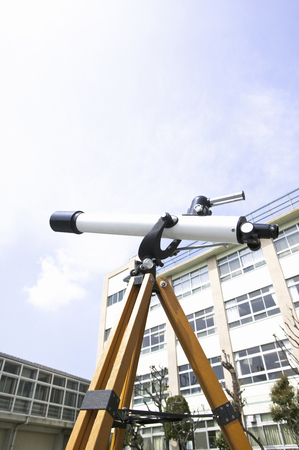 Astronomical telescope Stock Photo