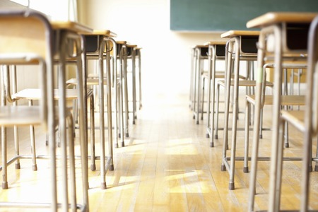 salle de classe: Salle de classe