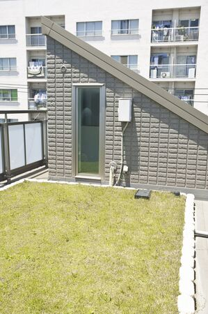 home life: Rooftop green space Stock Photo
