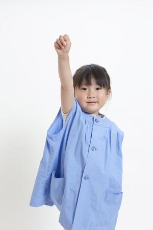 kindergartener: Kindergartener