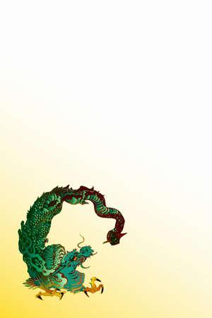supposition: Dragon