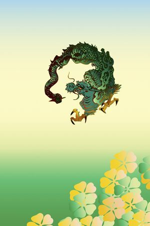 peoples republic of china: Dragon