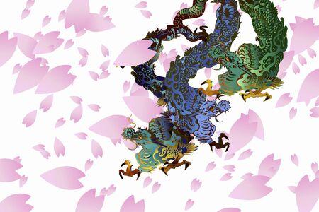 southwest asia: Dragon