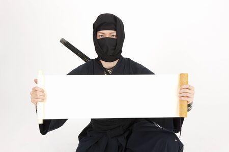 Ninja Stock Photo