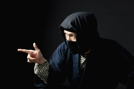 art back: Ninja Stock Photo