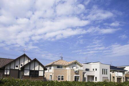 Wohnhäuser Standard-Bild