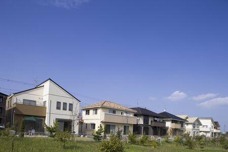 주거용 주택