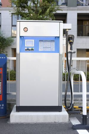 facilities: Charging facilities for electric vehicles