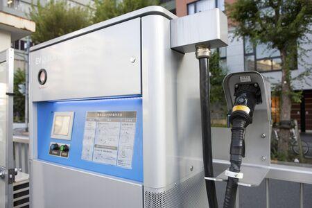電気自動車用充電設備 写真素材 - 46299258