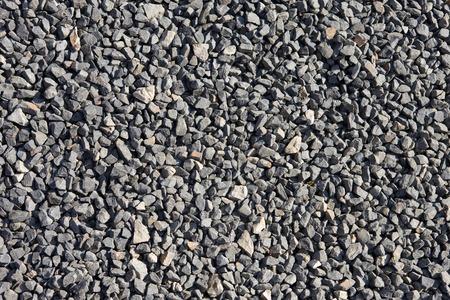 gravel: Gravel road Stock Photo