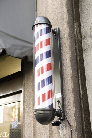 spall: Barber shop sign