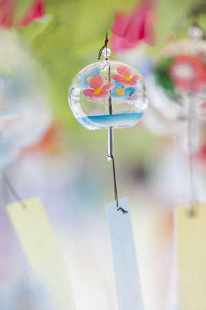 to chime: Windchime