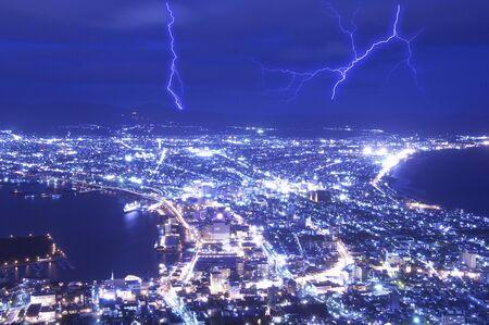 hokkaido: Lightning